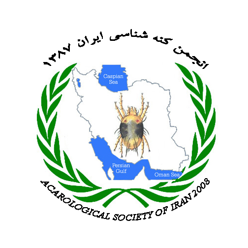 Annual meeting and election of Executive Committee of the Acarological Society of Iran